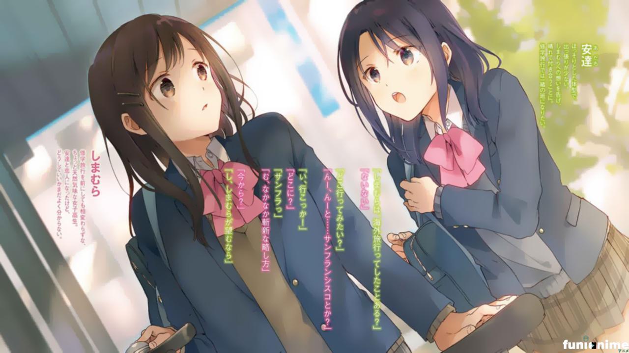 Photo of Nuevo Trailer para el Anime Yuri «Adachi to Shimamura»