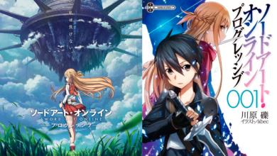 Photo of Se anuncia la adaptación de «Sword Art Online: Progresive»