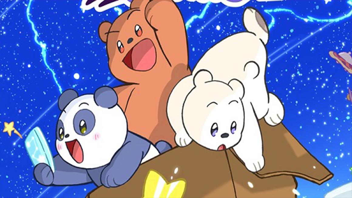 We Baby Bears: Cartoon Network anuncia Spin-Off para 2021