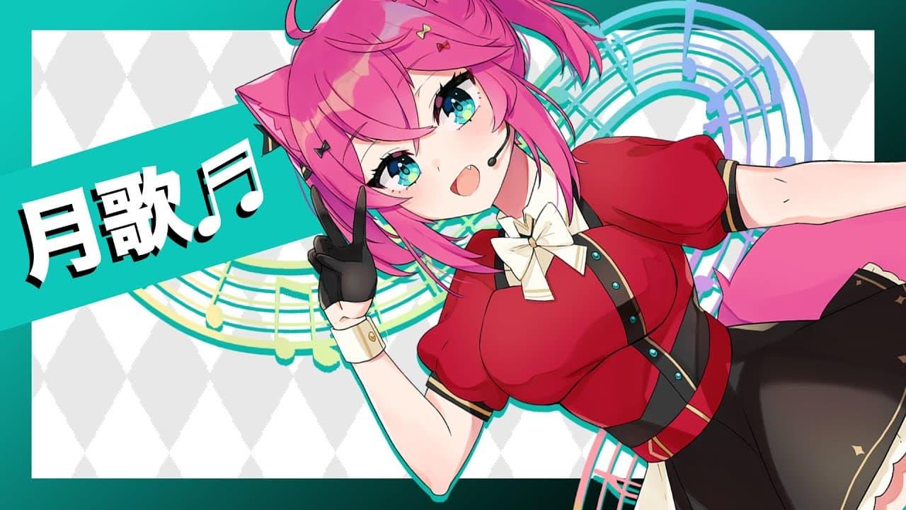 @Anime_Onegai revela el segundo anime con simulcast