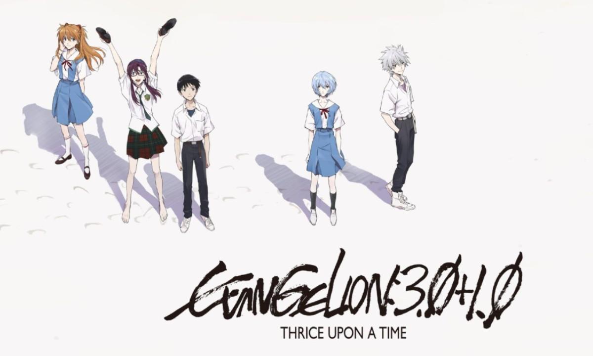 La película final de Evangelion es la cinta más exitosa de Hideaki Anno