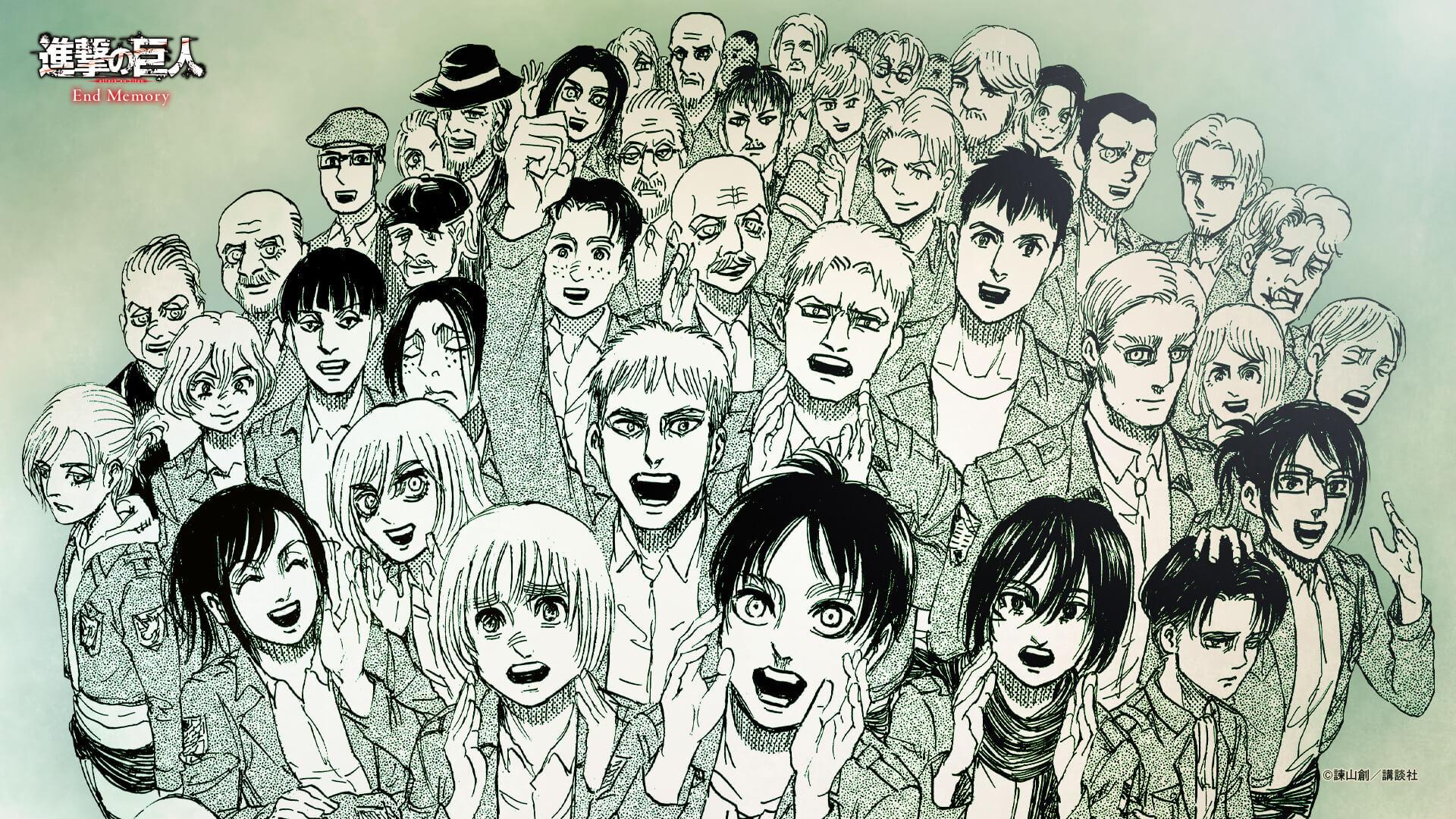Capítulo final del manga de Shingeki no Kyojin – Reseña y Opinión Personal con Spoilers