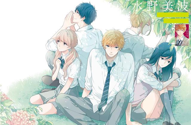El manga Koi wo Shiranai Bokutachi wa finalizará en Mayo.