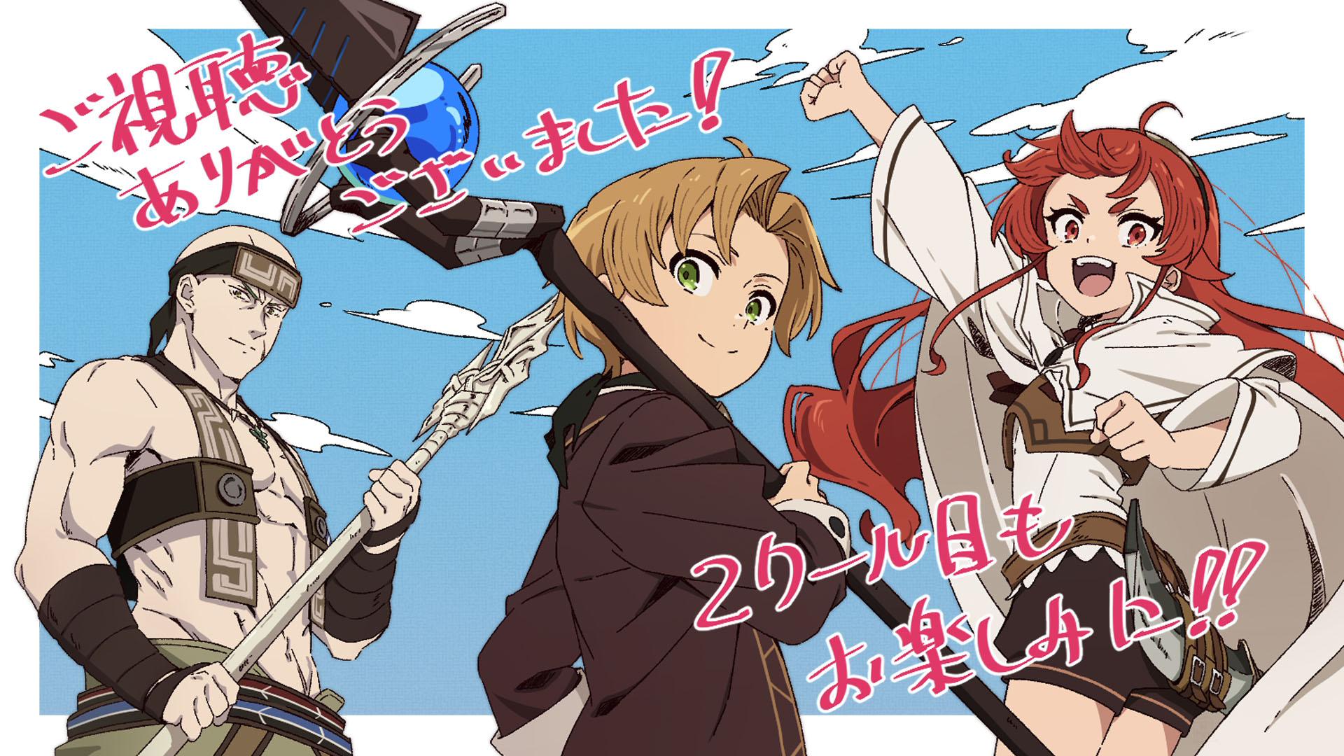 "La secuela del anime ""Mushoku Tensei: Jobless Reincarnation"" se retrasa para Octubre"