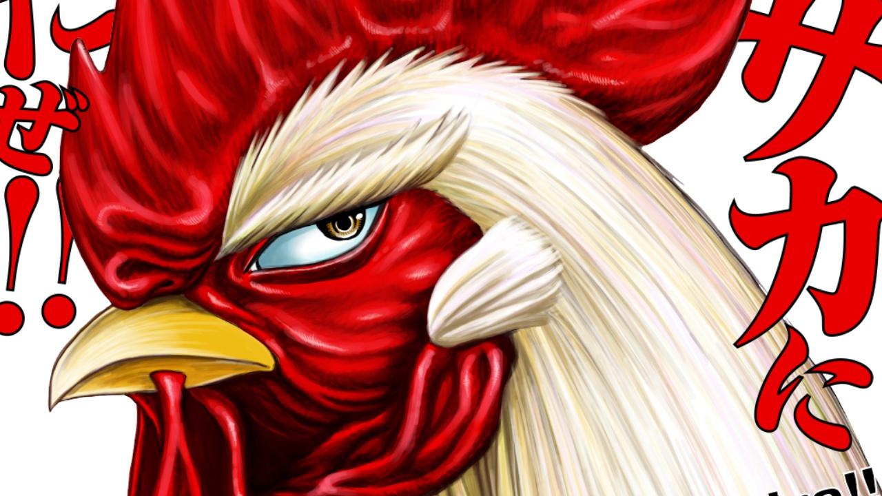 El manga Rooster Fighter llega a México