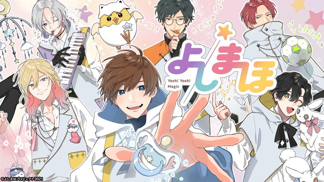 El estudio Dream Link Entertainment anuncia un curioso anime original