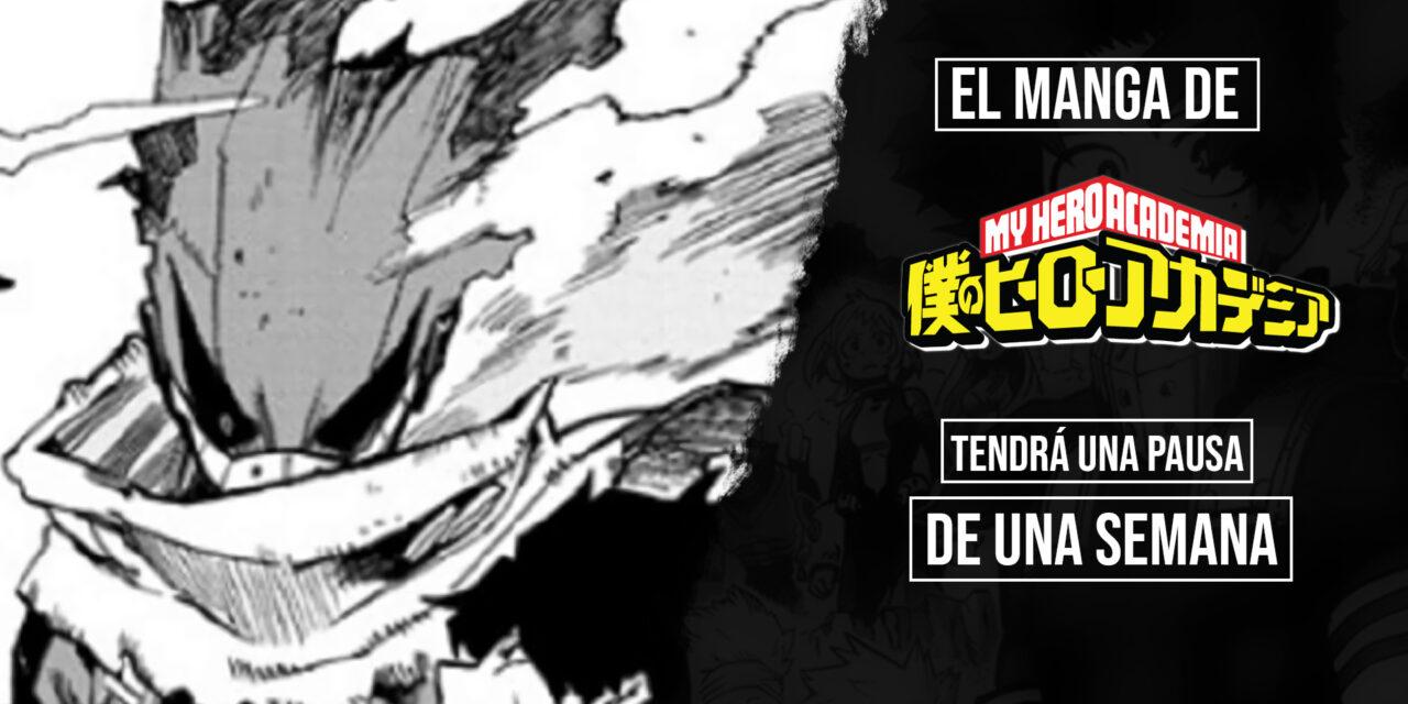 El manga de Boku no Hero Academia tendrá una pausa de una semana