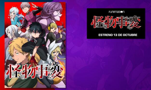 Kemono Jihen llegará a Funimation en este mes