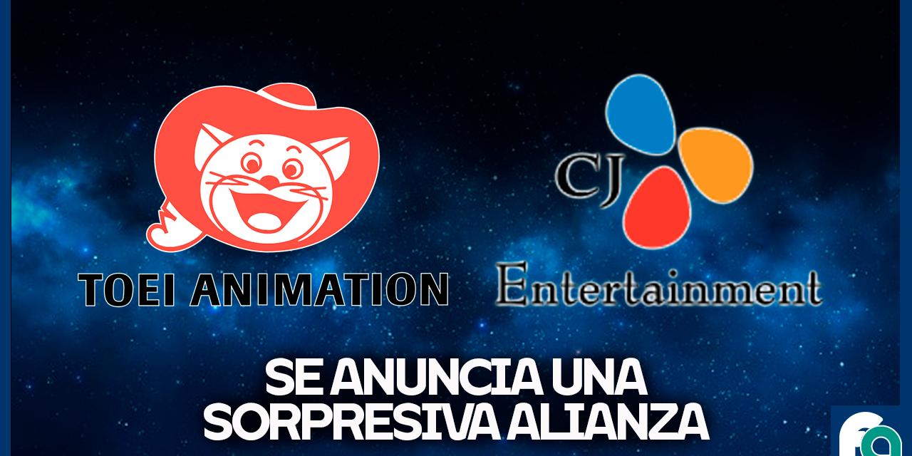 Toei Animation ha anunciado una alianza con productora coreana